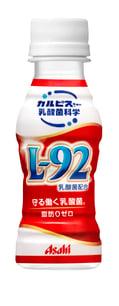 【商品画像単品】9.29以降守る働く乳酸菌