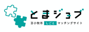 スクリーンショット 2021-05-14 8.43.09
