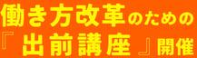 スクリーンショット 2021-07-21 13.59.06