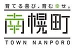 南幌町ロゴ