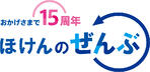 15th_logo_FIX_0817_01