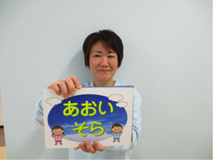 copel-hiragishi2
