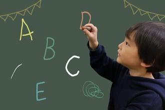 子どもの習い事英語