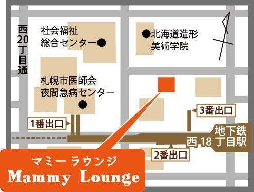 Mammy Lounge
