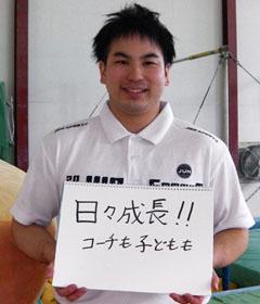 宮田コーチ