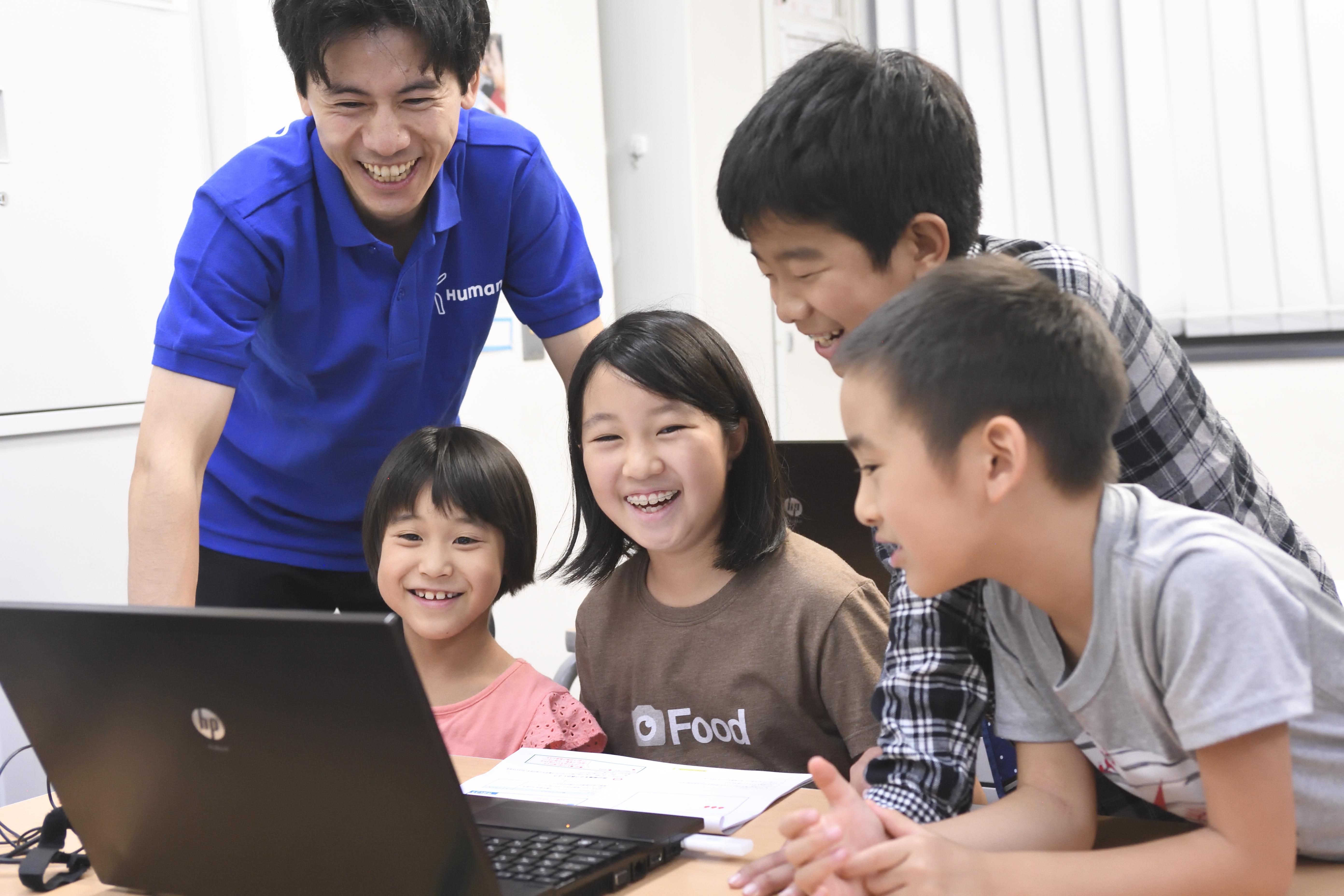 習い事|ヒューマンアカデミージュニア こどもプログラミング教室