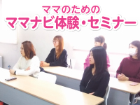 02bn_tokushu1117