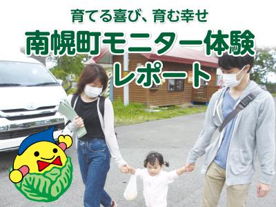 bn4_tokushu400_300_1223 (1)